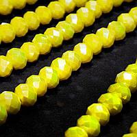 Бусины хрустальные (Рондель) 8х6мм  пачка - примерно 70 шт, цвет - желтый непрозрачный
