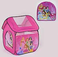 """Детская палатка-домик в сумке """"Принцессы"""""""