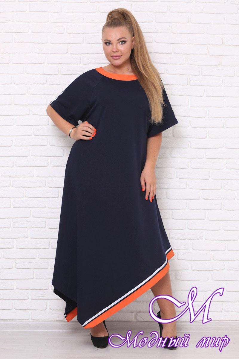 Свободное летнее платье большие размеры (р. 42-90) арт. Casual