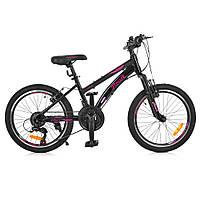 Велосипед спортивный 20 д. G20VEGA A20.2, черно-розовый