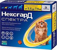 Таблетки от блох, клещей и гельминтов NexGard Spectra 3.5-7 кг (S)