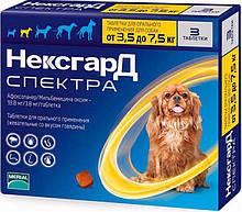 Таблетки від бліх, кліщів та гельмінтів NexGard Spectra 3,5-7,5 кг (S)