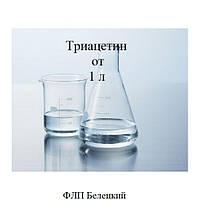 Триацетин Е1518