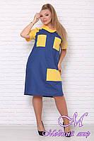 Легкое летнее платье батальных размеров (р. 42-90) арт. Белинда