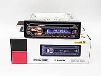Автомагнитола 1DIN DVD CDX-GT460U