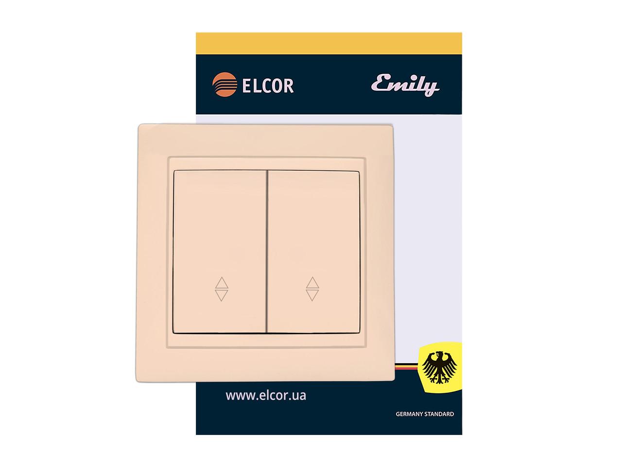 Вимикач 2-й прохідний Emily 9215 крем ELCOR