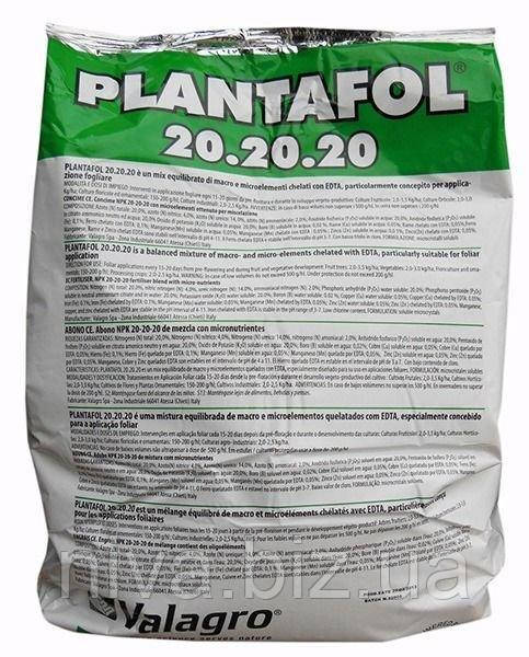 Плантафол (Plantafol) 20.20.20 добриво для листового підживлення в період вегетативного росту Valagro 5 кг