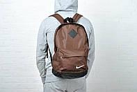 Рюкзак Nike Коричневый с черным (109008-NK1215)