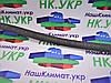 Трубная теплоизоляция K-flex ST 6x6