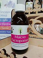 Сиродавлена олія Розторопші 200 мл
