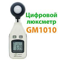Цифровой люксометр Benetech GM1010