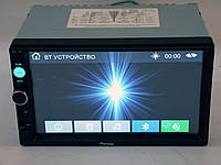 Автомагнитола  Pioneer 8702 2din Android GPS + WiFi + 4Ядра + 1Gb RAM + 16Gb ROM