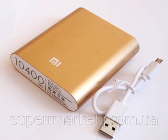 Универсальная батарея - Xiaomi power bank MI 4, 10400 mAh, gold