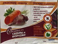 Спасатель свеклы и моркови 10 мл