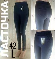 Брюки женские с карманами демисезонные Ласточка L чёрные с замочками снизу ЛЖД-21155