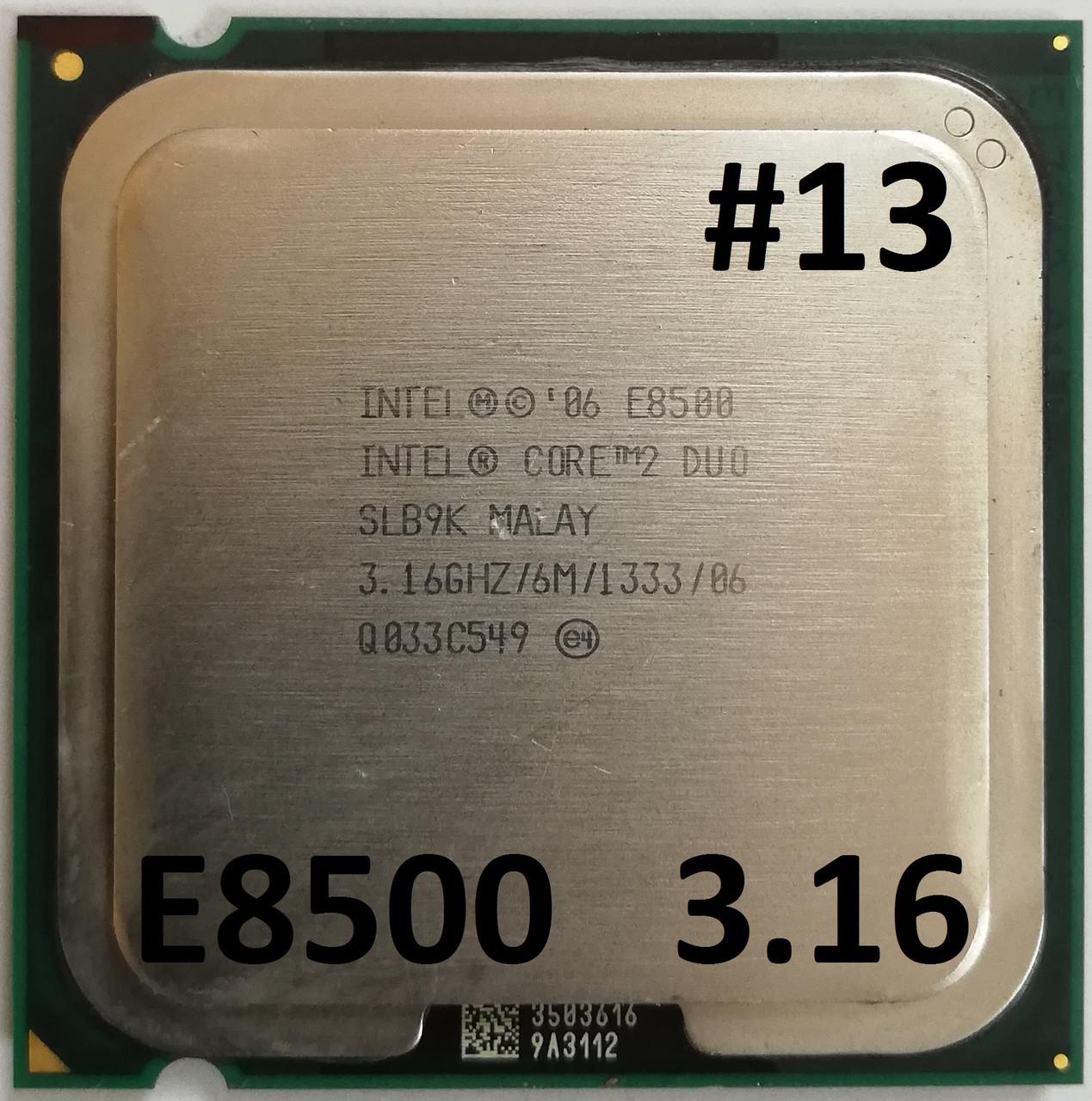 Процессор ЛОТ #13 Intel Core 2 Duo E8500 E0 SLB9K 3.16 GHz 6 MB Cache 1333 MHz FSB Socket 775 Б/У