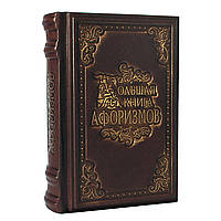 Книга «Большая книга афоризмов»