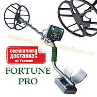 Металлоискатель Фортуна Pro