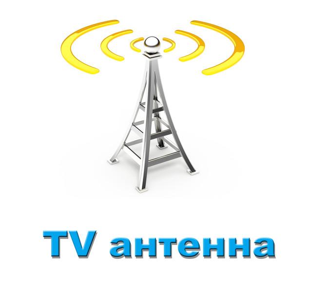 Автомобильные телевизионные антенны