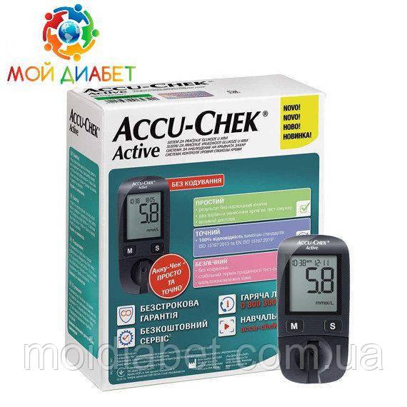 Глюкометр Accu Chek Active (без полосок в комплекте)