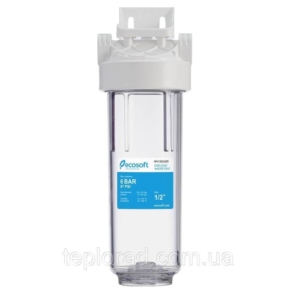 Фильтр механической очистки Ecosoft Standard 1/2 (картридж в комплекте) (FPV12ECO)
