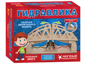 Конструктор Розвідний міст гідравліка Ranok-Creative 15205001Р