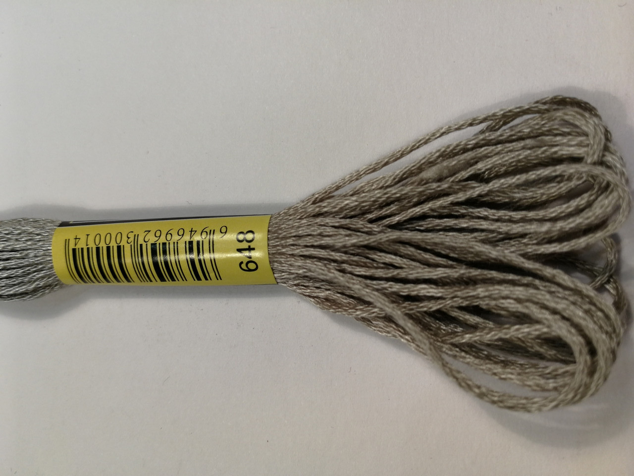 Мулине СХС 648 боброво-серый светлый