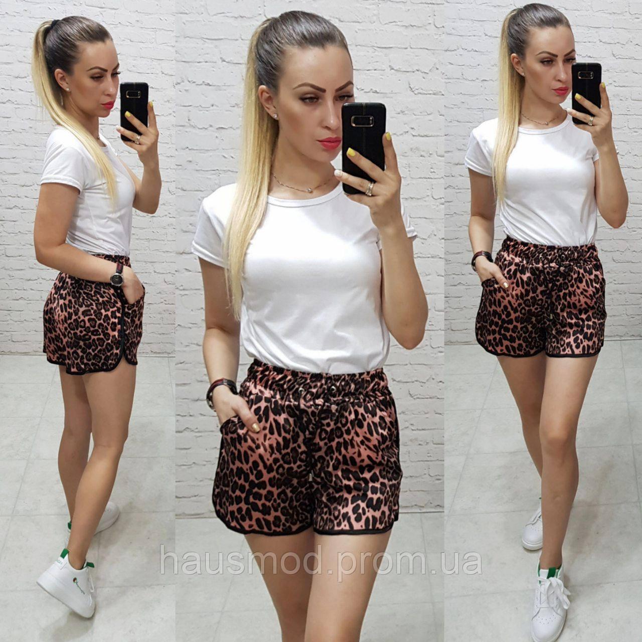 Женские шорты короткие ткань шелк Армани принтованый цвет тигр темный