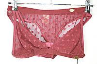 Комплект нижнего белья Maison Scotch цвет бордовый размер 3 арт 135359
