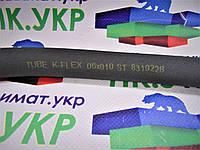 Трубная теплоизоляция K-flex ST 6x10