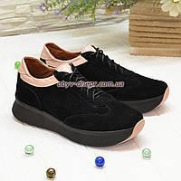 Кроссовки женские комбинированные на утолщенной подошве, цвет черный/пудра