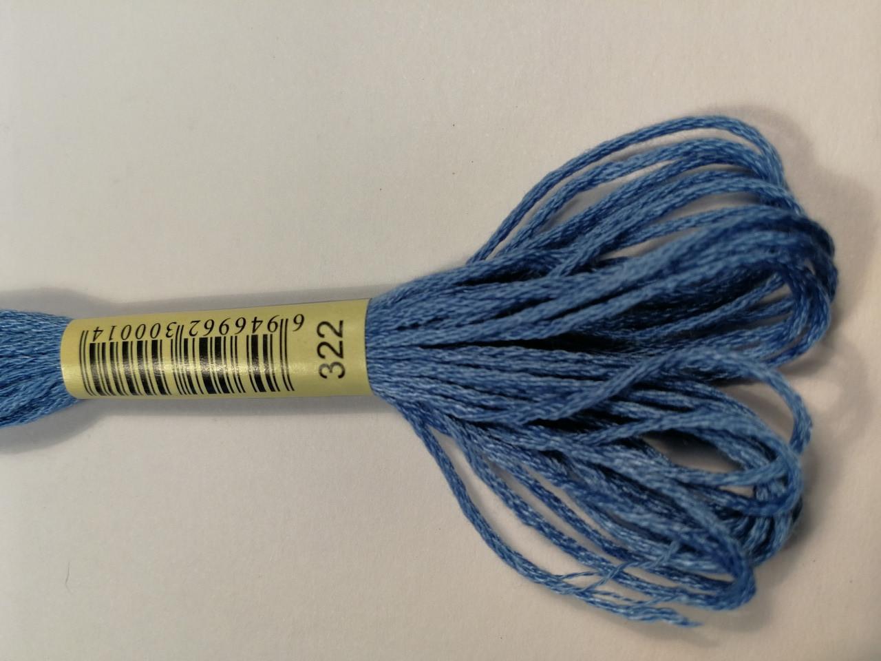 Мулине СХС 322 т синий оч светл