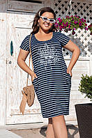 Платье женское летнее 1930 большой размер (50 52 54) (цвет полоска) СП