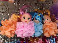 Брелок Куколка