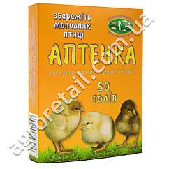 Ветаптечка оранжевая для домашней птицы на 50 голов Укрзооветпромпостач