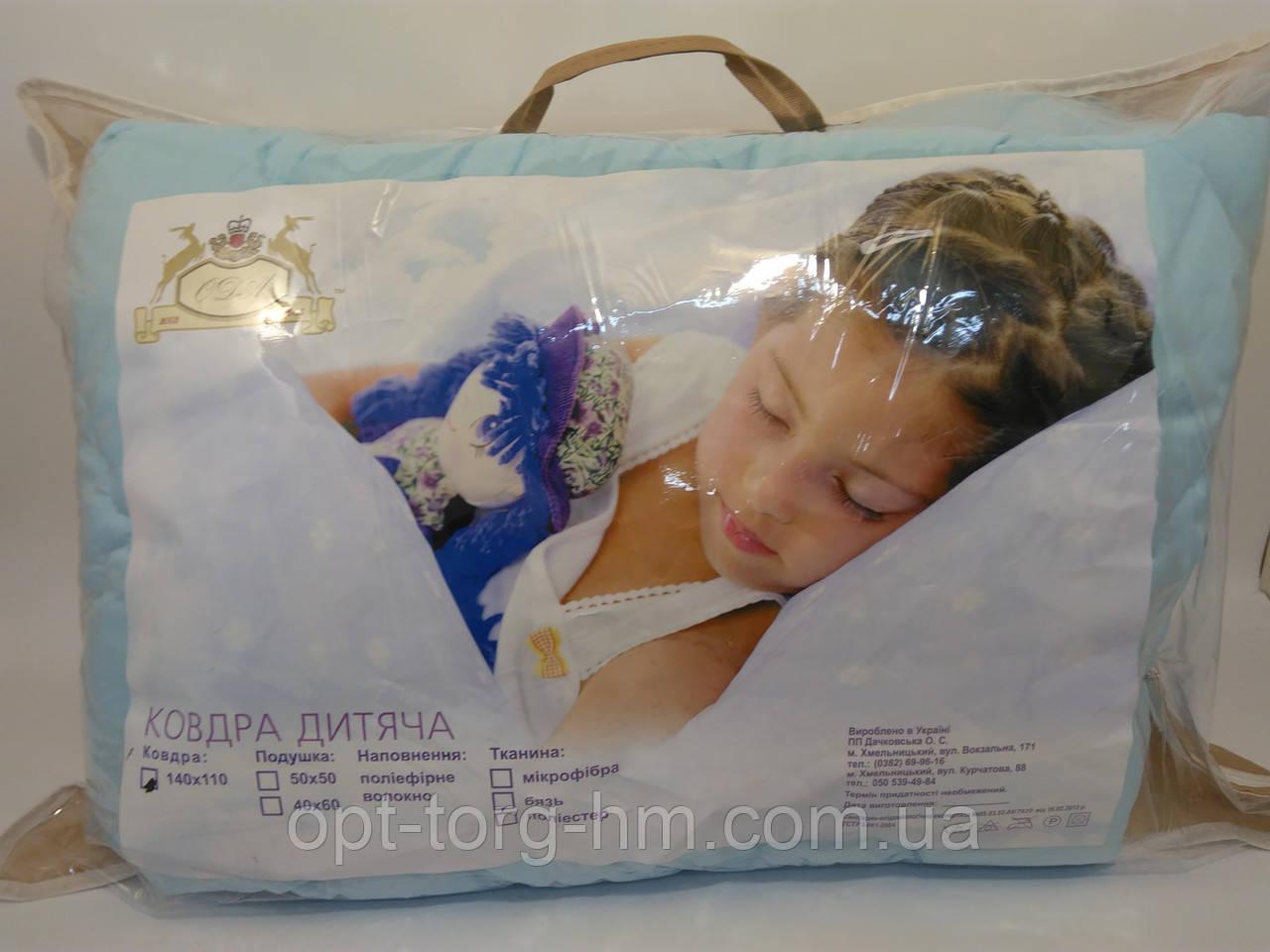 Детское одеяло 110*140 ОДА (микрофибра/холлофайбер)