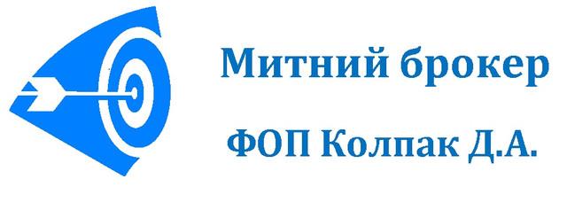 ФОП КОЛПАК Д.А.
