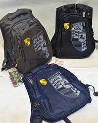 Школьный рюкзак для мальчика с ортопедической спинкой