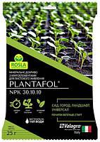Plantafol для ландшафта, сада и огорода (начало вегитации) NPK 30.10.10, 25 г - Valagro