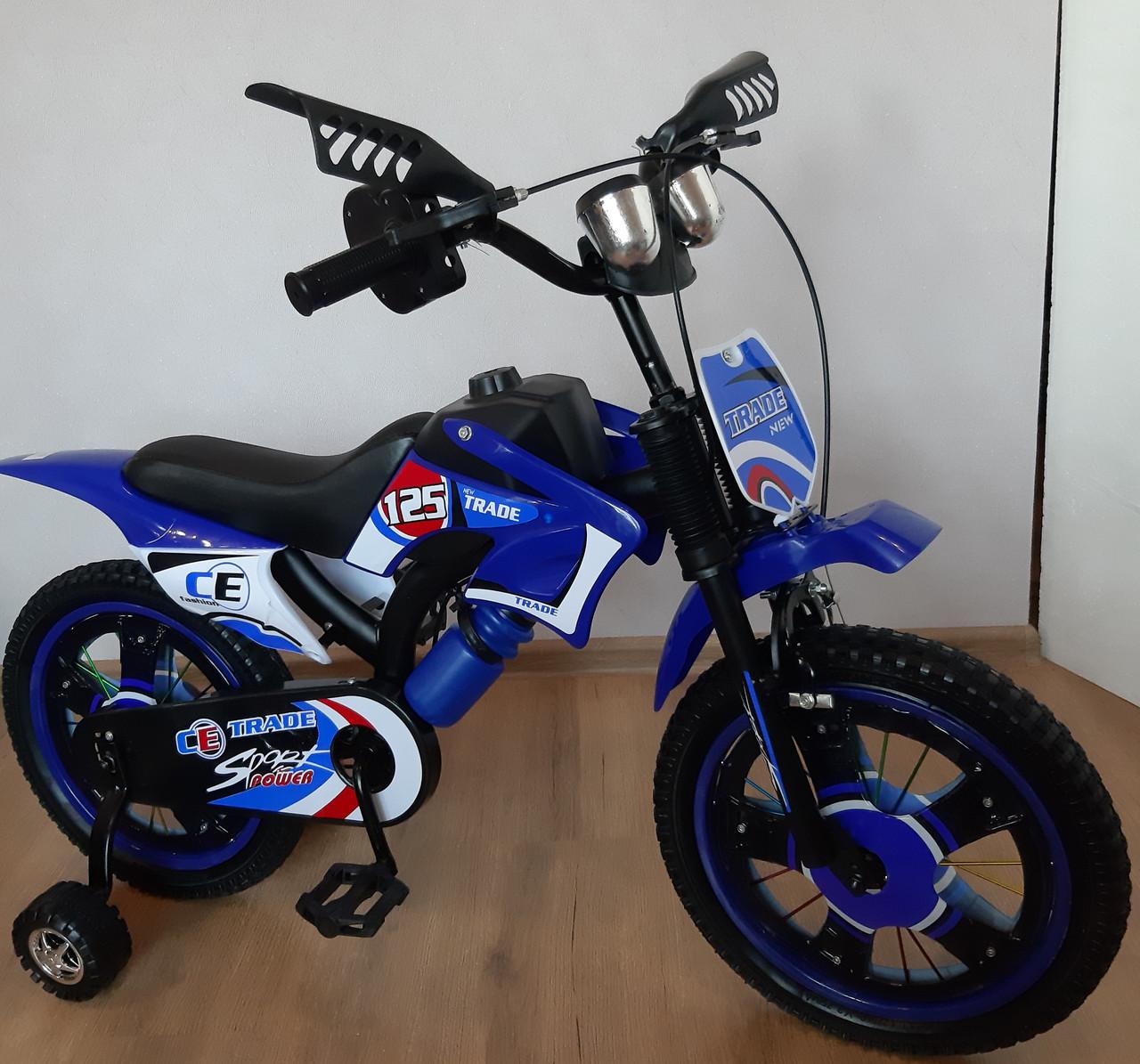 Детский велосипед Мотоцикл Trade двухколесный 12 дюймов. С дополнительными колесиками. На 2-4 года