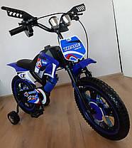 Детский велосипед Мотоцикл Trade двухколесный 12 дюймов. С дополнительными колесиками. На 2-4 года, фото 3