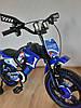 Детский велосипед Мотоцикл Trade двухколесный 12 дюймов. С дополнительными колесиками. На 2-4 года, фото 4