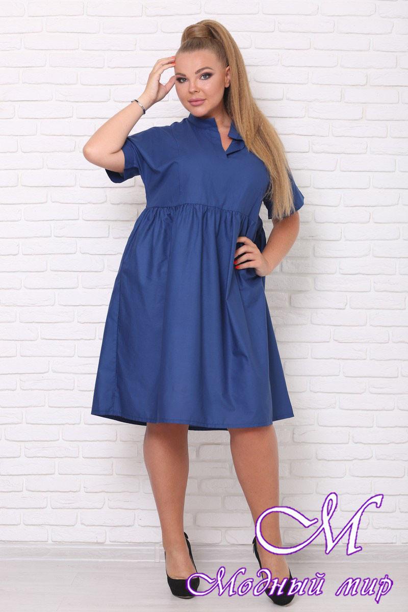 Летнее легкое платье большие размеры (р. 42-90) арт. Легкость