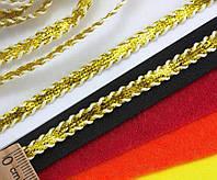 (35 метров) Тесьма шнур (6 мм ширина) с декоративным кантом Цвет - Золото