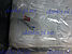 Матрас безпружинный «Комфорт+» «с памятью» Andersen™ в вакуумной упаковке, фото 5