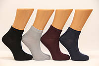 Женские носки средние с хлопка компютерные Стиль люкс Ф8 KJ, фото 1