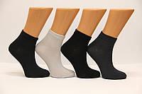 Бамбуковые женские носки средние Ф8, фото 1