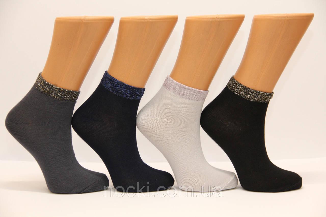 Стрейчевые хлопковые носки житомир Стиль люкс KJ с люрексовой резинкой