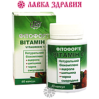 Фитофорте Витамин С, 60 капс, Грин-Виза, фото 1