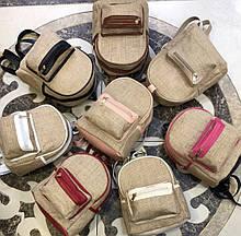 Рюкзак искусственный материал!